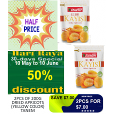 200G DRIED APRICOTS (YELLOW COLOR) TANEM (2PCS FOR $7.00)
